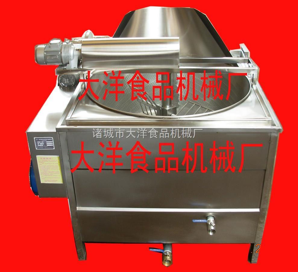 DYZ/MYZ-锅巴油炸机、膨化食品油炸机、洋葱圈油炸机