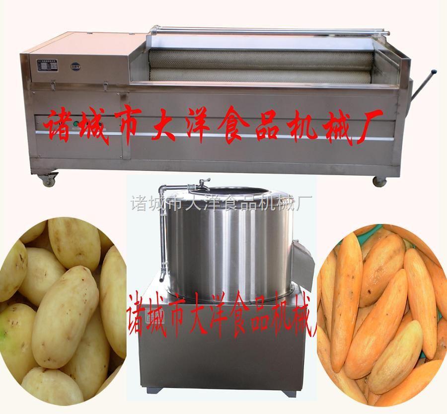 土豆脱皮机A计划/土豆加工设备