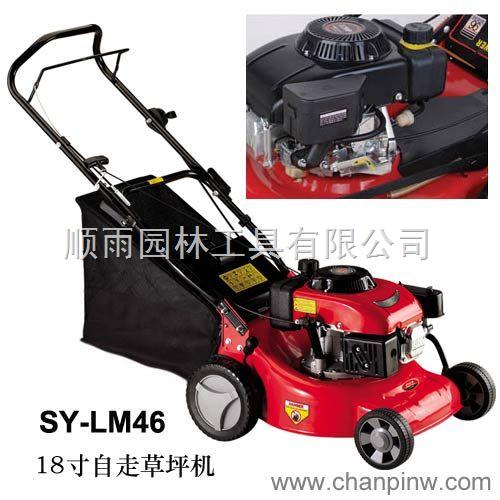SY-LM46-自走式割草机价格