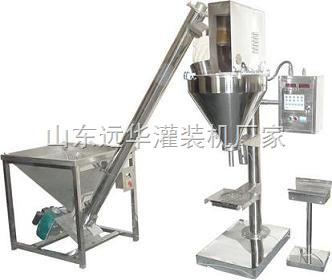 北京粉劑自動包裝機N調味品包裝機