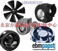 供应西门子变频器风扇W2D250-GA04-15