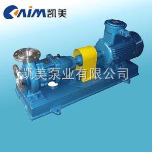 IS单级离心泵(清水泵)