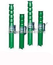 QJ型系列深井潜水泵|井用潜水泵生产厂家,价格,结构图
