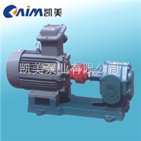 ZYB-200硬齿面渣油泵,硬齿油泵,面渣油泵
