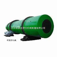 滚筒烘干机丨转筒烘干机干燥设备