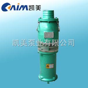 QY15-26-2.2型充油式潜水电泵
