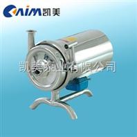 不锈钢卫生泵(奶泵、饮料泵)