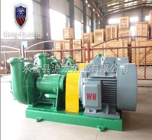 包头市循环水泵:废水污水循环泵