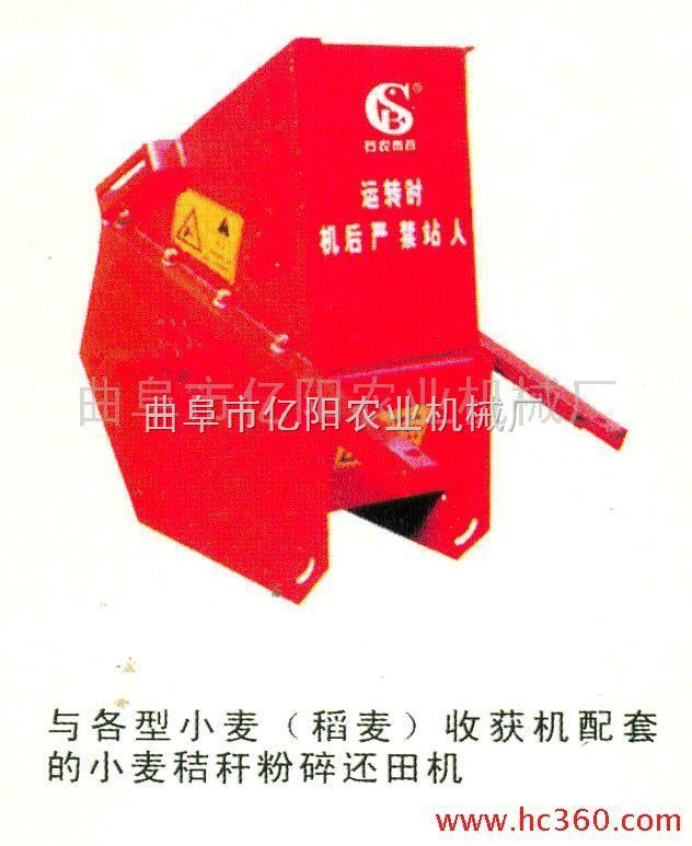 zui新小麦秸秆切碎机全自动小麦秸秆切碎还田机