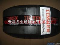 贵州3980/3920轴承TIMKEN代理现货铲运机