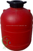 Good Quality Fertilizer Tank