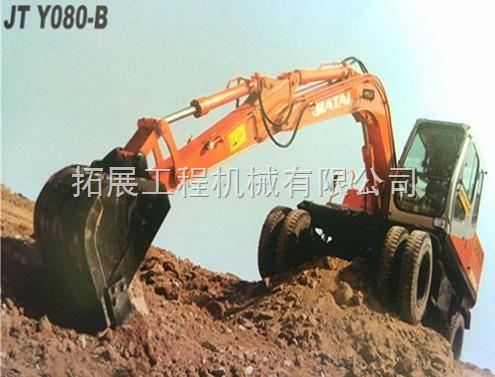 80双驱动小型轮式挖掘机
