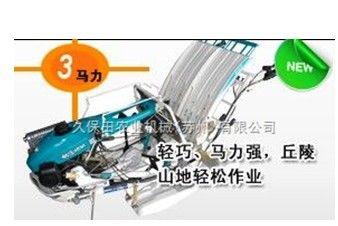 久保田农业机械(苏州)有限公司