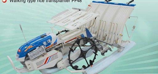 江苏东洋机械有限公司