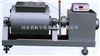 单卧轴强制式混凝土搅拌机,强制式混凝土搅拌机,砼单卧轴搅拌机