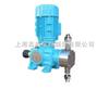 计量泵、KD系列精密计量泵