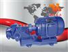 KCB/2CY型齿轮油泵,不锈钢齿轮泵 ,齿轮油泵