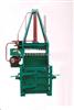 山东科阳牌棉花打包机自动打包机羊毛打包机