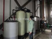QTRH-3软化水装置