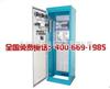 除尘器低压控制系统除尘PLC控制柜(图)