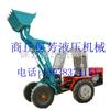 新型农用多功能装载机