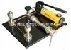 液体压力泵
