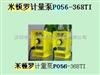 米顿罗计量泵-米顿罗计量泵