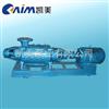 80D12×12多級離心泵