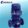 25-160ISG型管道离心泵