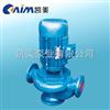 100GW80-10-4管道式排污泵
