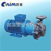 CQF型工程塑料磁力水泵