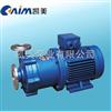 優質CQ型磁力驅動泵