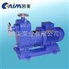 耐用ZCQ型自吸式磁力泵