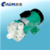 耐用MP型塑料磁力驱动循环泵