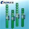 150QJ20-90/15型井用潜水泵