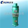 QY型充油式潛水電泵