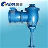 W系列优质水力喷射器