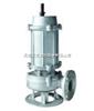 不锈钢污水泵厂家直销+大流量污水泵多少钱一台+天津不锈钢污水泵